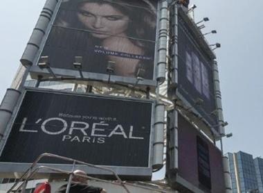 L'Oréal builds default funds around DGFs